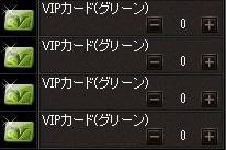 088_01.jpg