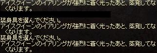 088_02.jpg