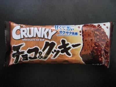 クランキーチョコ&クッキー