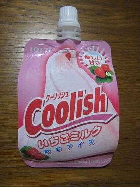 クーリッシュいちごミルク