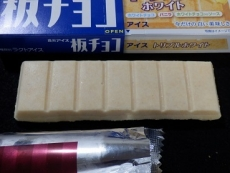 板チョコアイストリプルホワイト