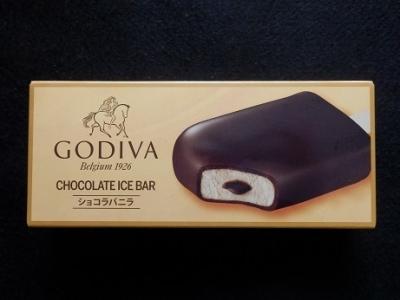 チョコレートアイスバーショコラバニラ