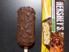 ハーシークランチチョコバーチョコチップ&バナナ