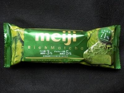 リッチマッチャチョコレートアイスバー