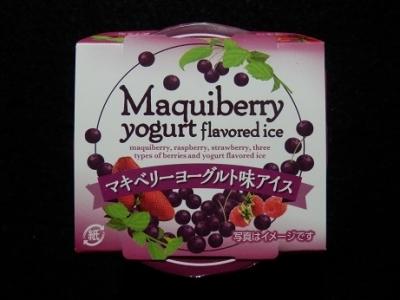 マキベリーヨーグルト味アイス