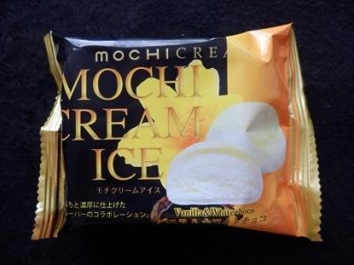 モチクリームアイスバニラ&ホワイトチョコ