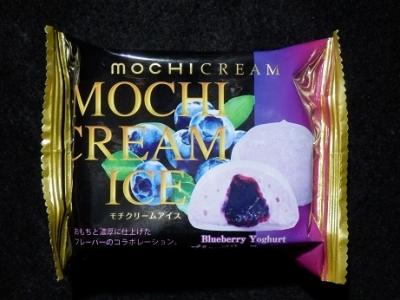 モチクリームアイスブルーベリーヨーグルト