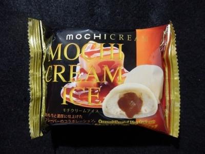 モチクリームアイス生キャラメル&焦がしマカダミアナッツ