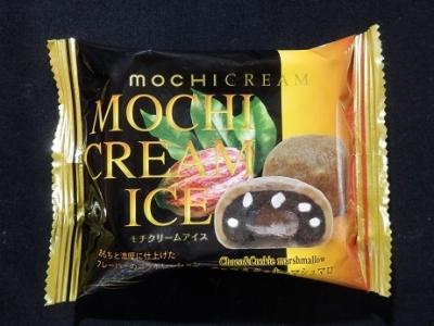 モチクリームアイスチョコ&クッキーマシュマロ