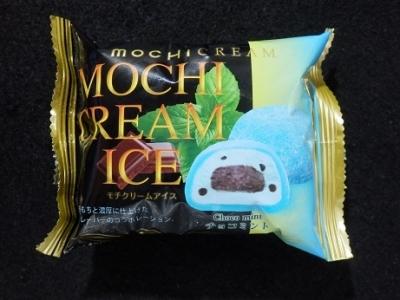 モチクリームアイスチョコミント