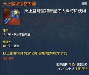 20170129@桃集め