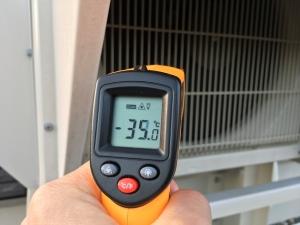 暖房運転中の室外機の温度