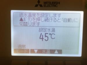 エコヌクール設定温度