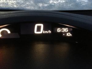 朝の外気温