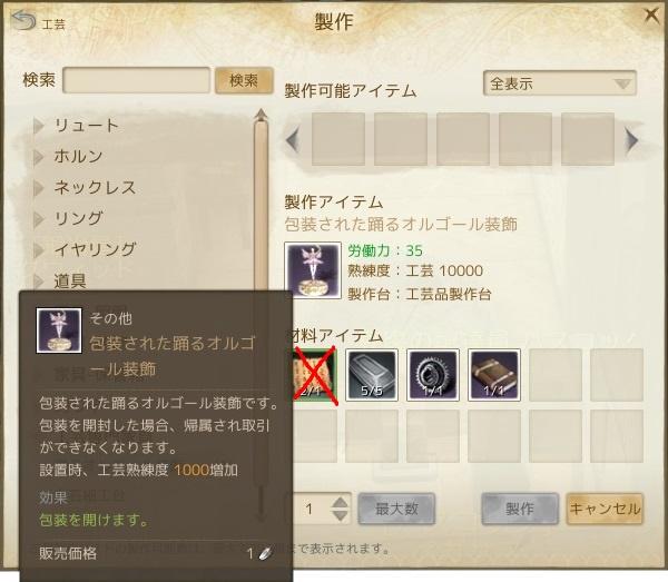 ScreenShot1395_2017020911002689c.jpg