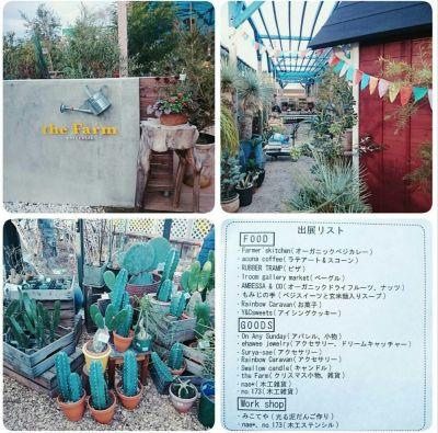 the farm 1