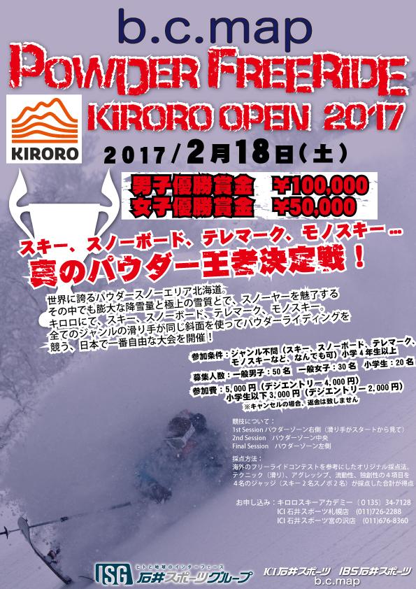20170127124101c70.jpg