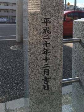 天王社(大牧町)20170102(2)