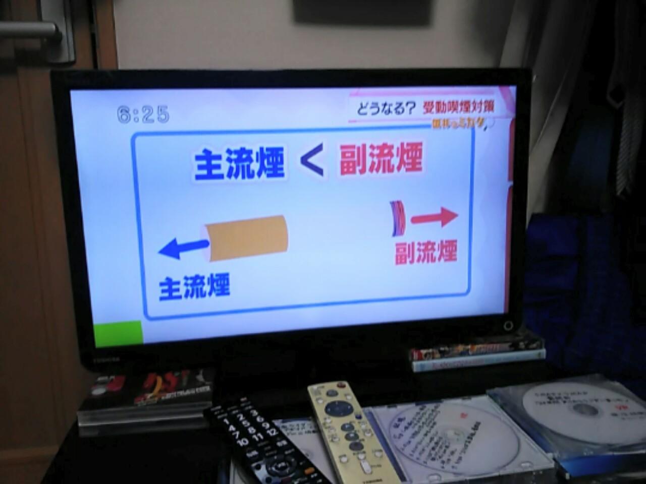 170120_新しいテレビ