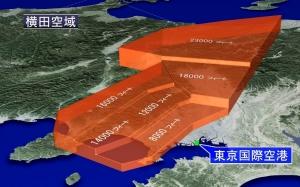Yokota01.jpg