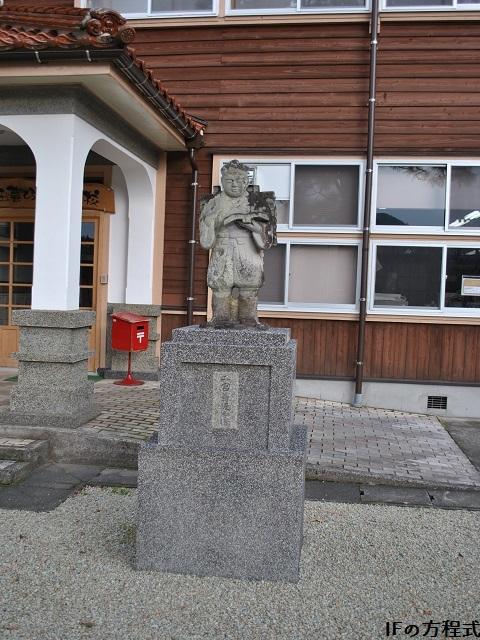 木田小学校金次郎像