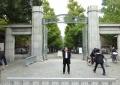 東京大学正門
