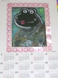 モナリザ カレンダー