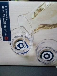 利き酒猪口セット