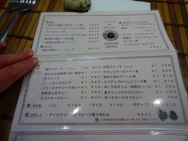 いざき2 (3)
