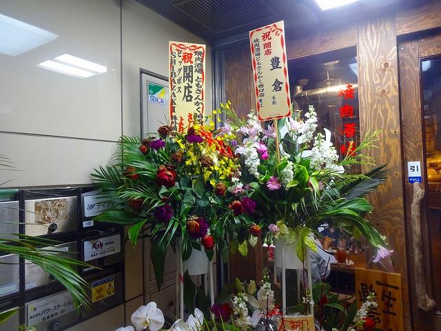 トモサンカク西口店 (2)