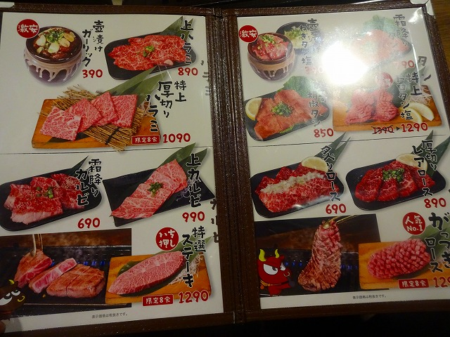 トモサンカク西口店 (4)