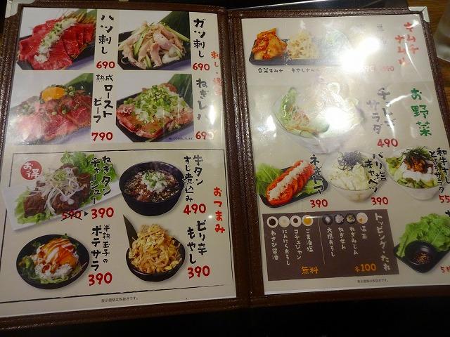 トモサンカク西口店 (5)