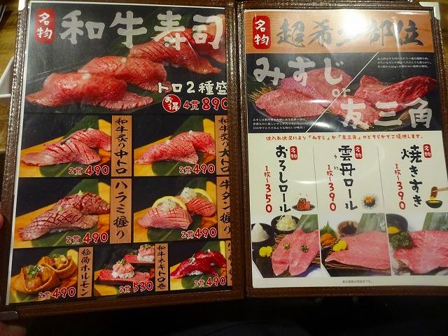 トモサンカク西口店 (6)