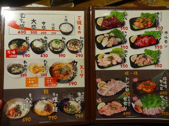 トモサンカク西口店 (7)