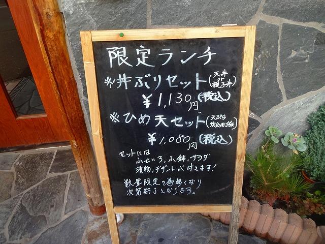 なかむら (1)