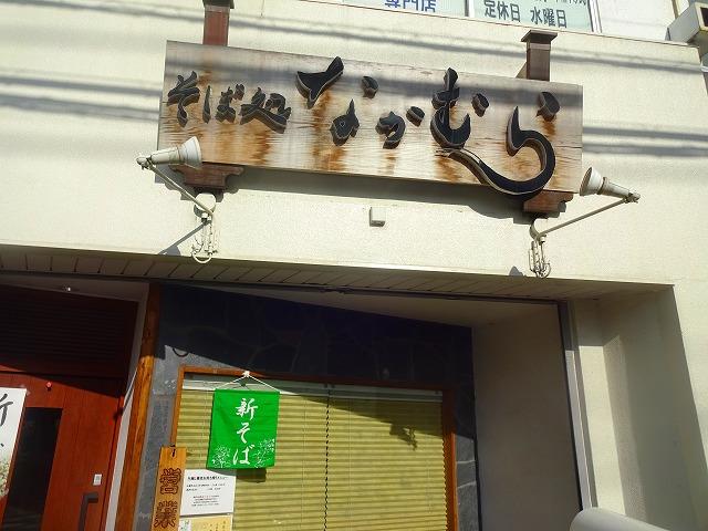 なかむら (4)
