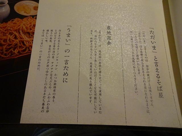 なかむら (7)
