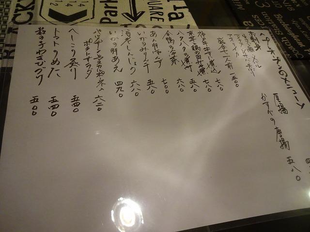 奏 (3)