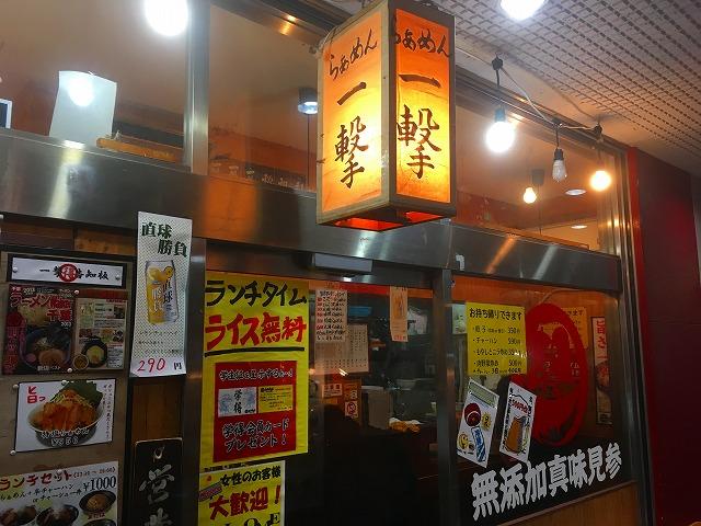 一撃10 (1)