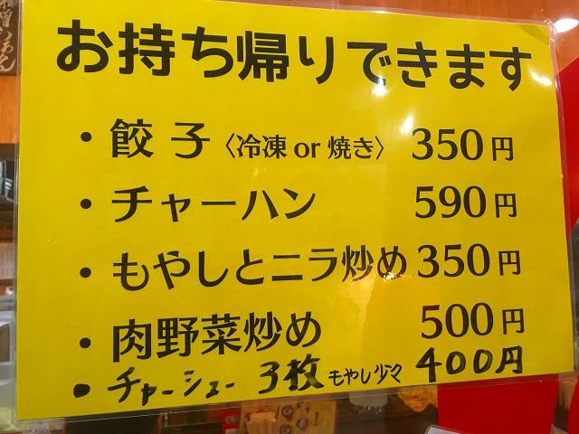 一撃10 (4)