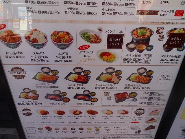 吉野家 柏東口店 (2)