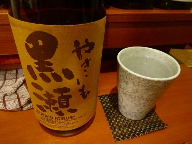 五感ず9 (3)
