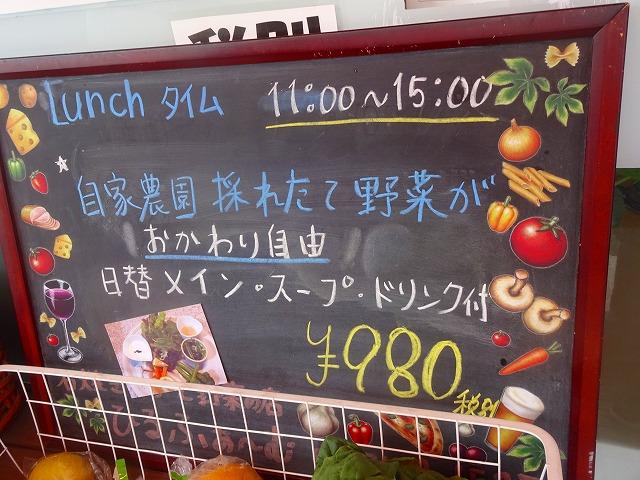 ひるふぁーむ (2)