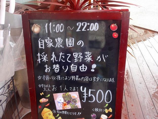 ひるふぁーむ (4)
