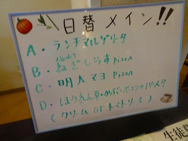 ひるふぁーむ (5)