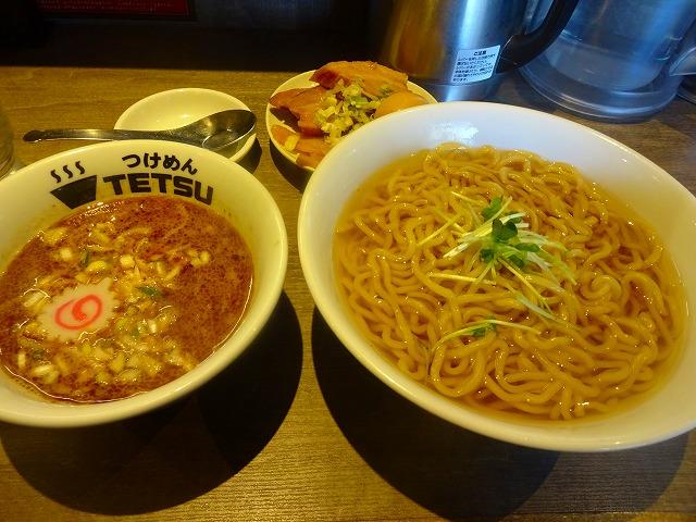 TETSUあざみ野 (8)
