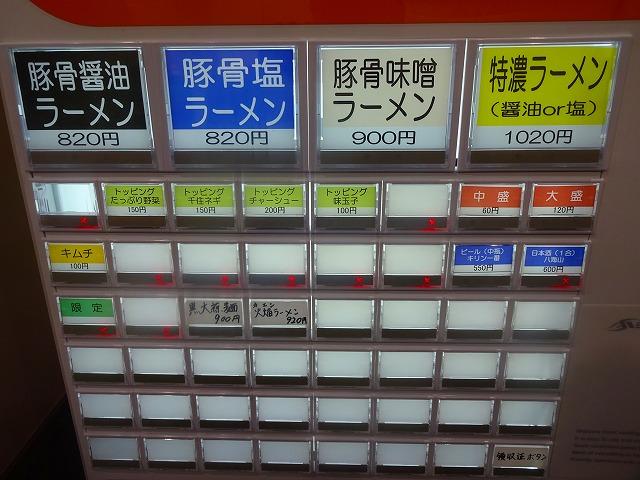 せんじゅ猪太5 (3)