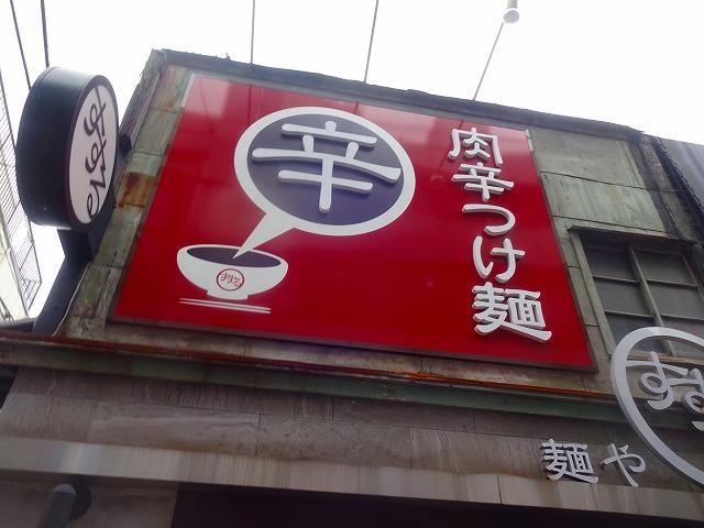 すする弐5 (1)