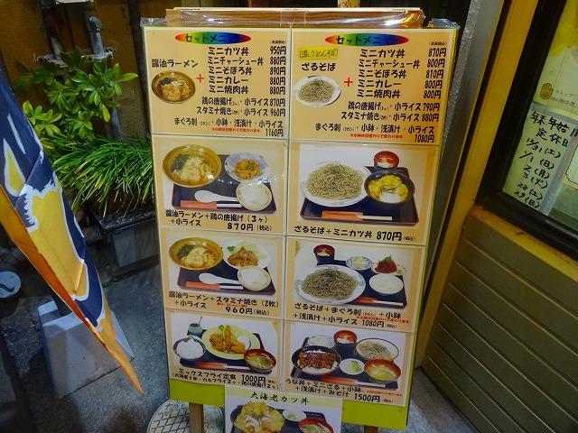 彩貴食堂3 (2)