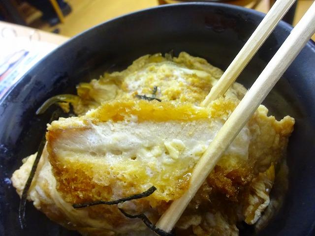 彩貴食堂3 (9)
